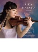 Paris Violin Sonata: 正戸里佳(Vn) 菅野潤(P)【CD】