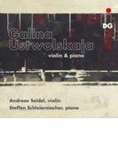 ヴァイオリン・ソナタ、二重奏曲、ピアノ・ソナタ第5番 アンドレアス・サイデル、シュテッフェン・シュライヤーマッハー【CD】