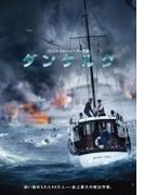 ダンケルク<<WTB>>【DVD】