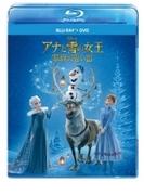 アナと雪の女王/家族の思い出 ブルーレイ+DVDセット【ブルーレイ】