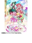 キラッとプリ☆チャン♪ソングコレクション~1stチャンネル~ DX (+DVD)【CD】