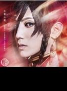 決戦の鬨 【プレス限定盤B】(CD+エムカード)<和泉守兼定メインジャケット>【CDマキシ】