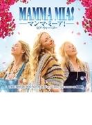 マンマ・ミーア! ヒア・ウィー・ゴー ザ・ムーヴィー・サウンドトラック【CD】