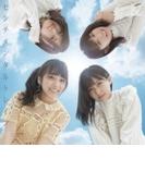 センチメンタルトレイン 【Type D 初回限定盤】(+DVD)【CDマキシ】