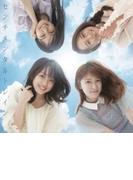 センチメンタルトレイン 【Type E 初回限定盤】(+DVD)【CDマキシ】