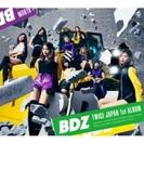 BDZ 【初回限定盤A】 (CD+DVD)【CD】
