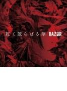 紅く散らばる華 【初回限定盤 Type-A】(+DVD)【CDマキシ】
