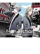 うたの☆プリンスさまっ♪ デュエットドラマCD 「Non-fiction」 蘭丸 & カミュ 【初回限定盤】【CD】
