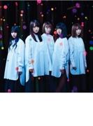 アンビバレント 【初回仕様限定盤 TYPE-C】(+DVD)【CDマキシ】