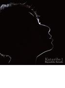 カタリベ1【CD】