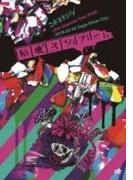 コドモドラゴン12th Oneman Tour「脳壊スツアー。」~2018.05.03 Zepp DiverCity ~【初回限定盤】【DVD】