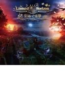 楽園への進撃 【初回盤】(+Blu-ray)【CDマキシ】 2枚組