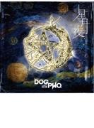 星月夜 【通常盤】【CDマキシ】