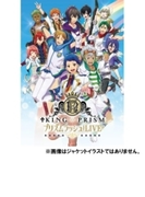 KING OF PRISM RUSH SONG COLLECTION -Sweet Sweet Replies!-【CD】