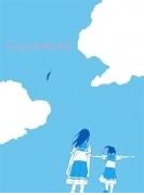 リズと青い鳥 台本付数量限定版 Blu-ray【ブルーレイ】