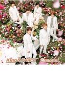 Memorial 【初回限定盤A】(+DVD)【CDマキシ】 2枚組
