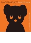 Black Bear & Jazz Lovely Dreams ~華やかな夜に聴くジャズリラクシング~【CD】