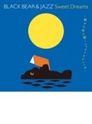 Black Bear & Jazz Sweet Dreams ~静かな夜に聴くジャズリラクシング~【CD】