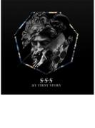S・S・S 【初回盤】(+DVD)【CD】