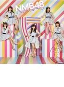 僕だって泣いちゃうよ 【初回限定盤 Type-D】(CD+DVD)【CDマキシ】 2枚組