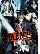 BLEACH【DVD】