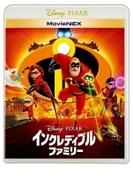 インクレディブル・ファミリー MovieNEX[ブルーレイ+DVD]【ブルーレイ】 2枚組