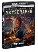 スカイスクレイパー [4K ULTRA HD + Blu-rayセット]【ブルーレイ】 2枚組