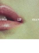 Lip【CD】