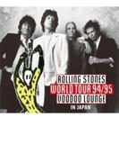 Voodoo Lounge Tokyo <Live At The Tokyo Dome, Japan, 1995 / Japanese Version / 3 Disc Set> (DVD+2SHM-CD)【DVD】 3枚組