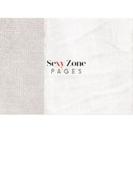 PAGES 【初回限定盤B】(+DVD)【CD】 2枚組