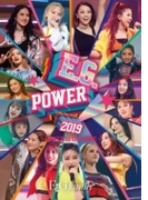 E.G.POWER 2019 ~POWER to the DOME~ 【初回生産限定盤】【DVD】 3枚組