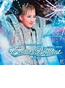 星組宝塚大劇場公演 「Eclair Brillant」【CD】