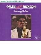 In Chateauneuf Du Pape 1980 (Rmt)(Ltd)【CD】