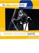 Nice Jazz 1978 (Rmt)(Ltd)【CD】
