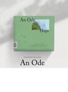 《ランダムポストカード付き》 3RD ALBUM: An Ode (VER.3 /Hope)【CD】