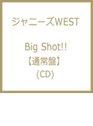Big Shot!!【CDマキシ】