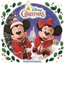 東京ディズニーランド(R) ディズニー・クリスマス 2019【CD】