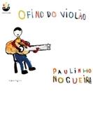 O Fino Do Violao【CD】