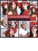 Cinema Romantique【CD】
