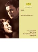 イタリア歌曲集 イルムガルト・ゼーフリート、ディートリヒ・フィッシャー=ディースカウ、エリック・ヴェルバ、イェルク・デムス【CD】