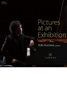 Pictures At An Exhibition: 黒岩航紀(P) +rachmaninov, Tchaikovsky, Liadov【CD】