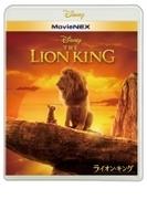 ライオン・キング MovieNEX【ブルーレイ】
