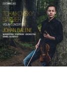 チャイコフスキー:ヴァイオリン協奏曲、バーバー:ヴァイオリン協奏曲 ユーハン・ダーレネ、ダニエル・ブレンドゥルフ&ノールショピング交響楽団【SACD】