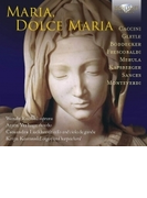 Maria, Dolce Maria: Roobol(S) Verhage(Theorbo) Luckhardt(Vc, Gamb) Koetsveld(Organ, Cemb)【CD】