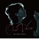 One Voice【CD】