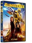 バンブルビー【DVD】【DVD】
