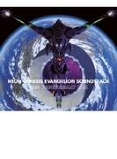 NEON GENESIS EVANGELION SOUNDTRACK 25th ANNIVERSARY BOX【CD】 5枚組