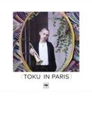 Toku In Paris【CD】