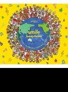 smile 【期間生産限定盤】(+DVD)【CDマキシ】