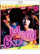 ラ・ブーム 2Kレストア版【Blu-ray】【ブルーレイ】